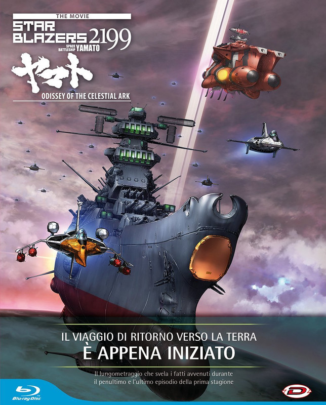 Starblazers 2199 The Movie - Odyssey Of The Celestial Ark (2018) mkv HD 720p AC3 DTS ITA JAP x264 DDN